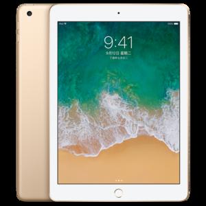 苹果【iPad第5代(2017款)】WIFI版 银色 32G 国行 95成新