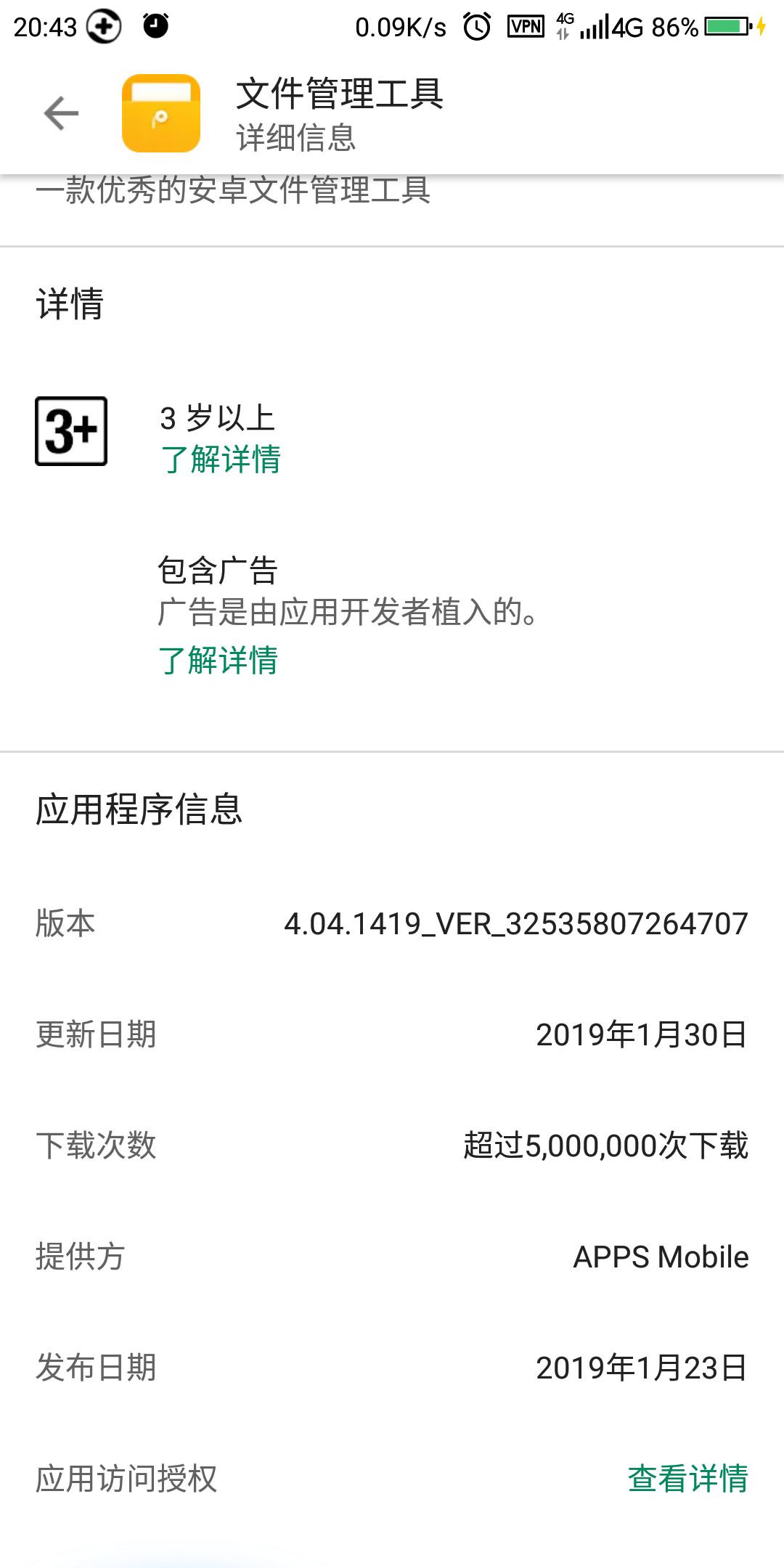 Screenshot_2019-03-18-20-43-39.png