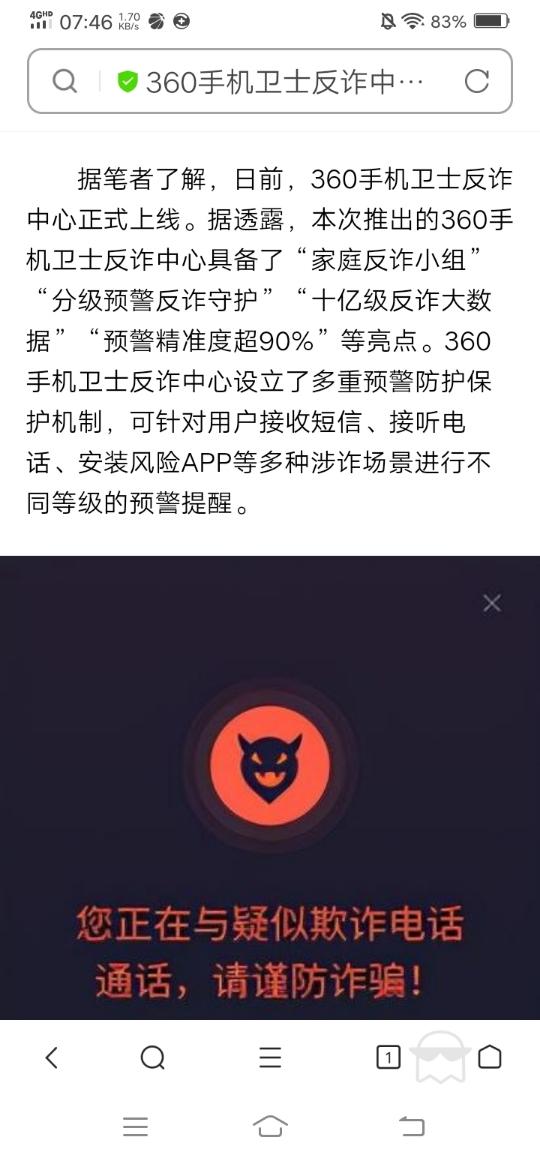 Screenshot_20210919_074607.jpg