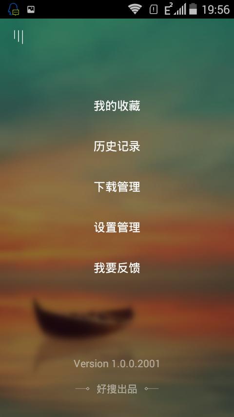 Screenshot_2015-09-23-19-56-31.png