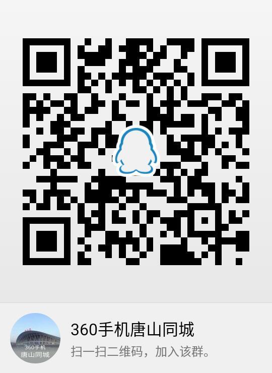 qrcode_1468646380243.jpg