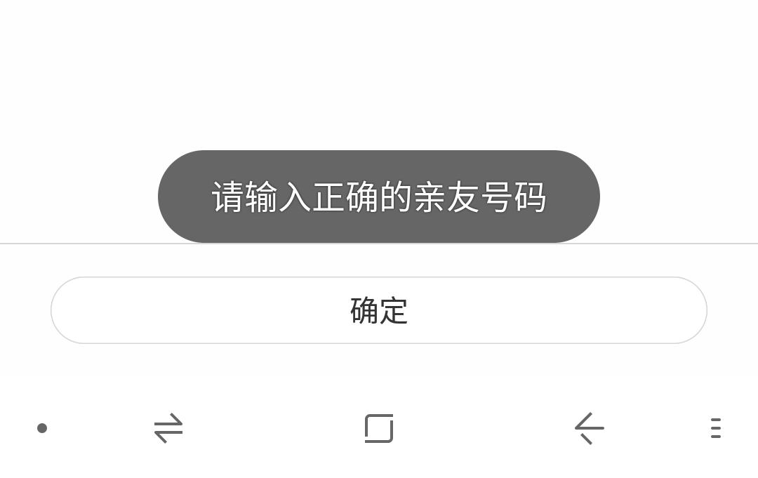 Screenshot_2019-02-10-05-11-49.png