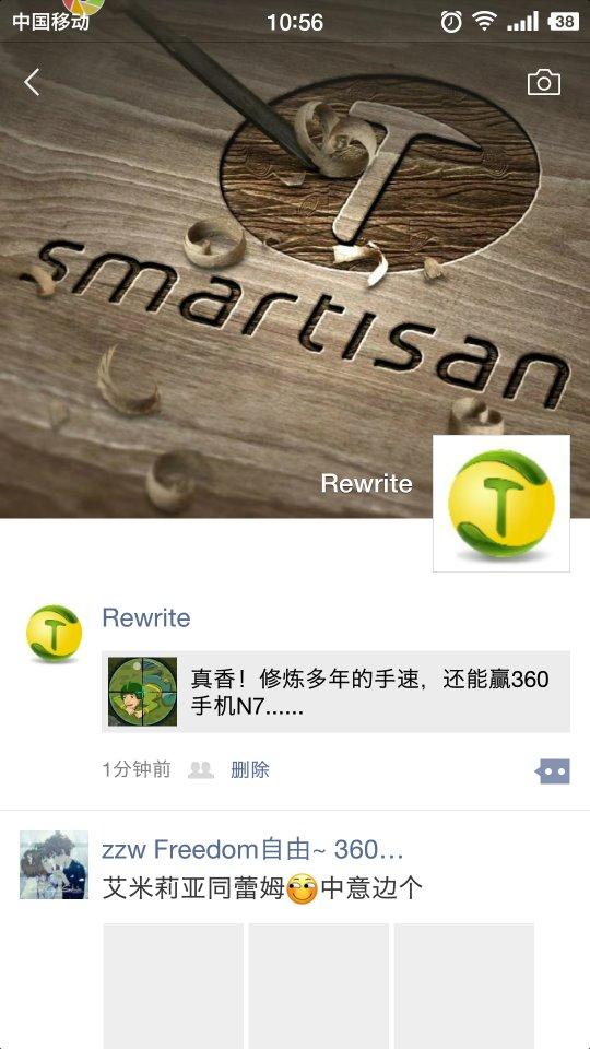 Screenshot_2018-08-03-10-56-59-508_微信_compress.png