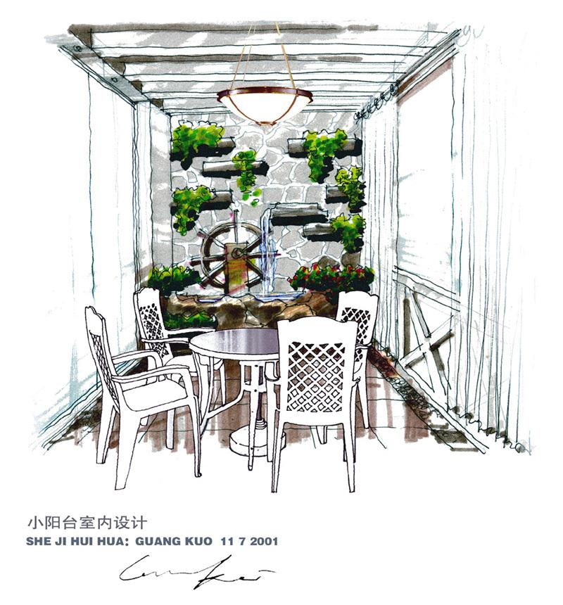家具空间简笔画