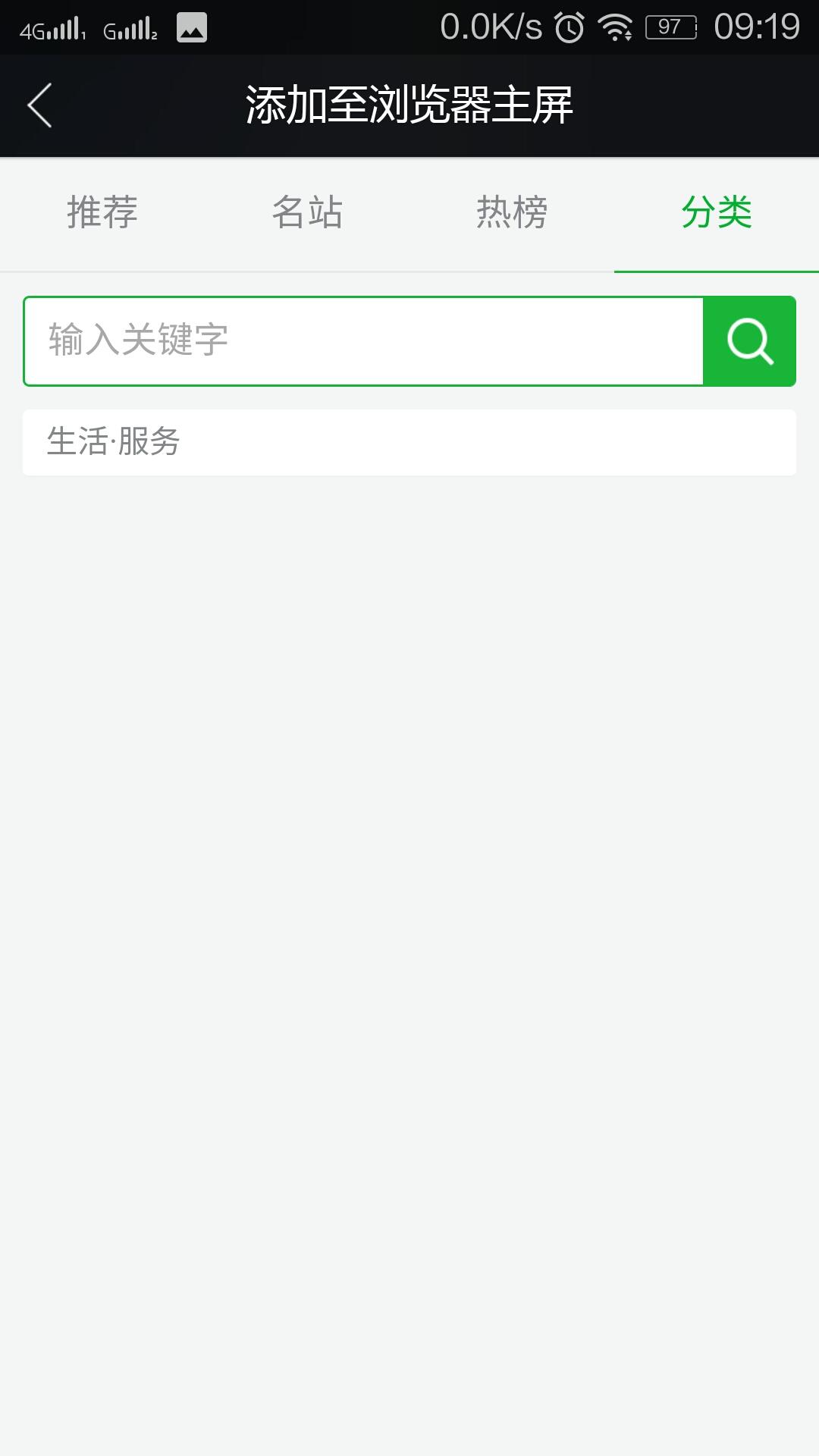 Screenshot_20160601-091952-858.jpg