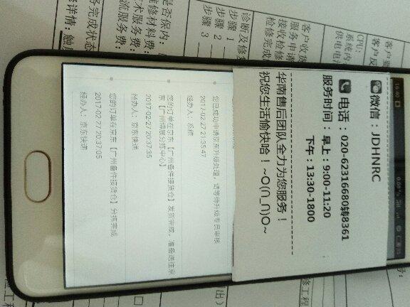 IMG_20170228_164020_compress.jpg