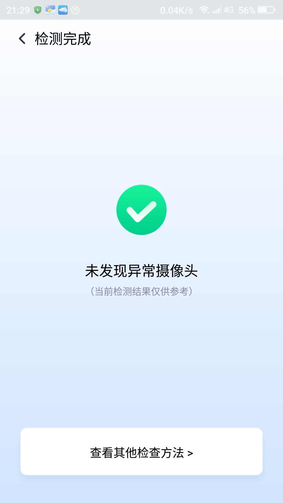 Screenshot_2020-01-20-21-29-46.png