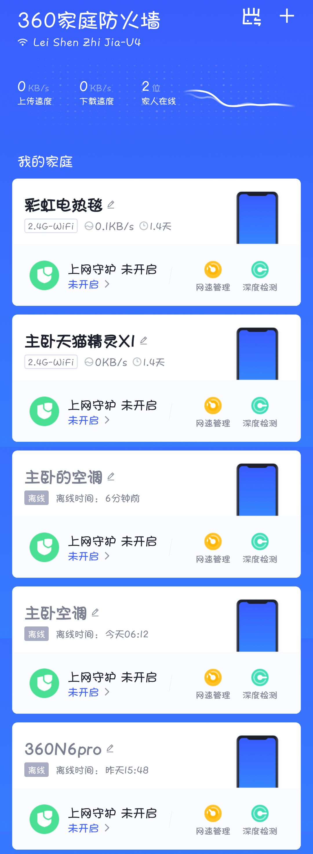 Screenshot_2019-01-22-12-18-52.png