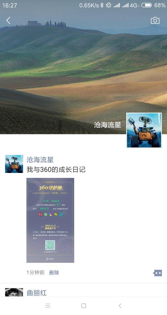Screenshot_2018-10-31-16-27-32-721_com.tencent.mm_compress.png