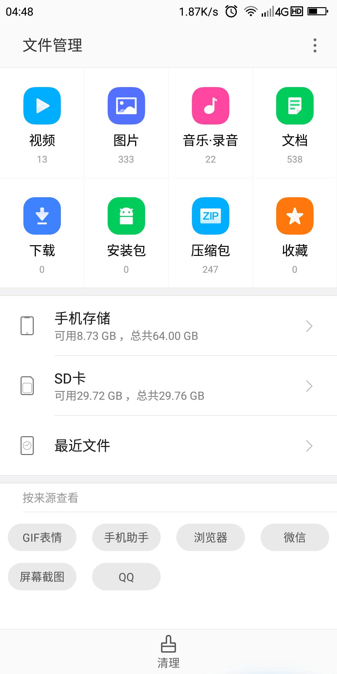 Screenshot_2019-08-28-04-48-32.png