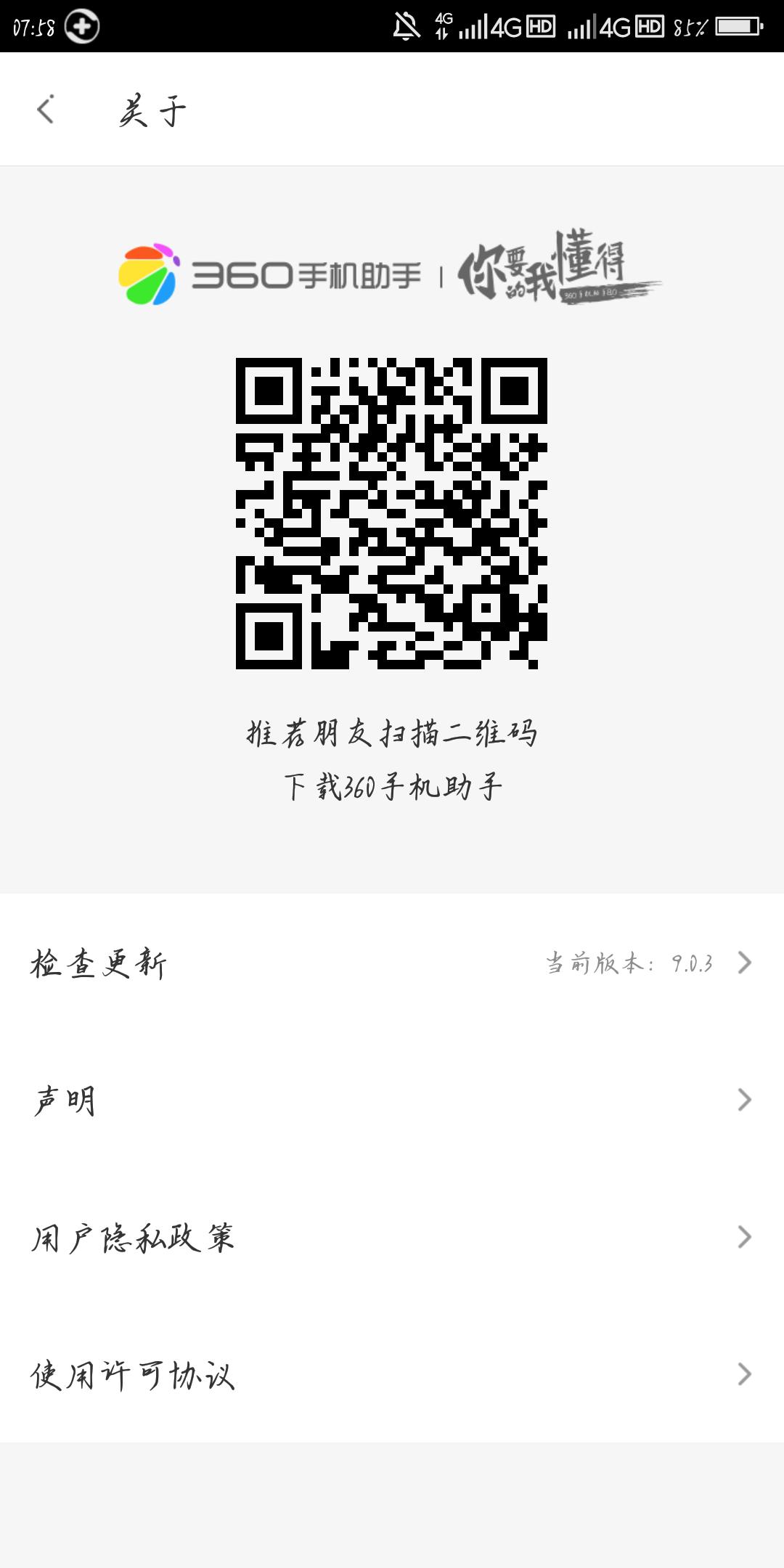 Screenshot_2019-09-24-07-58-49.png
