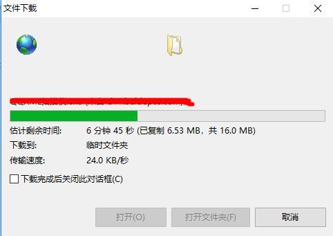 请问下载文件时怎样才能使用浏览器默认的下载器?