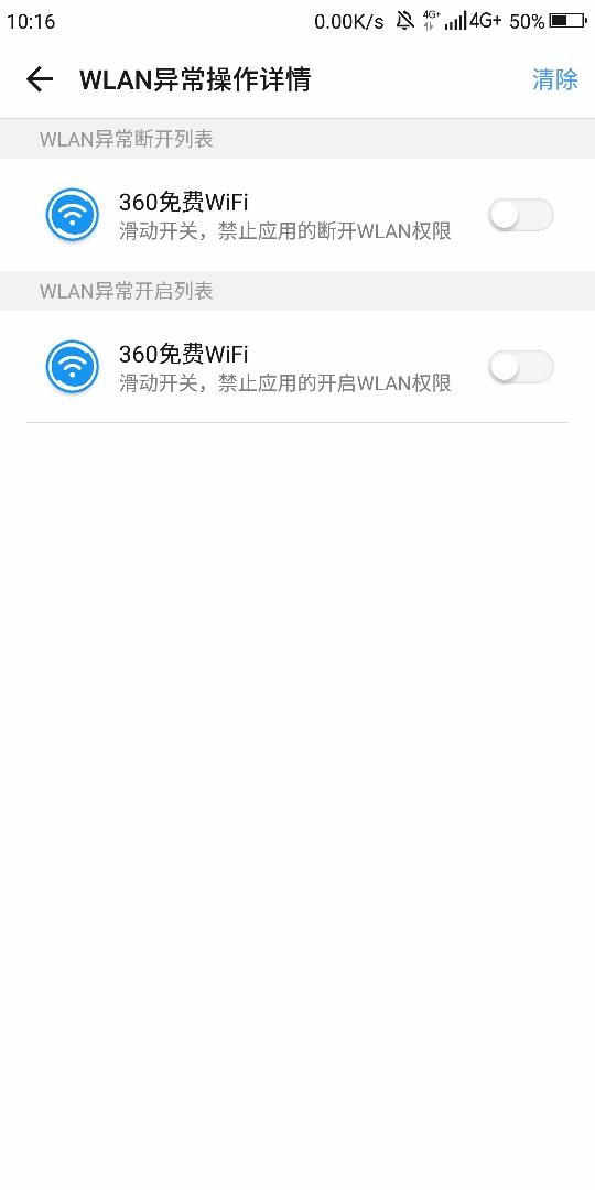 Screenshot_2018-04-15-10-16-04.jpg