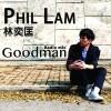 goodman(单曲)