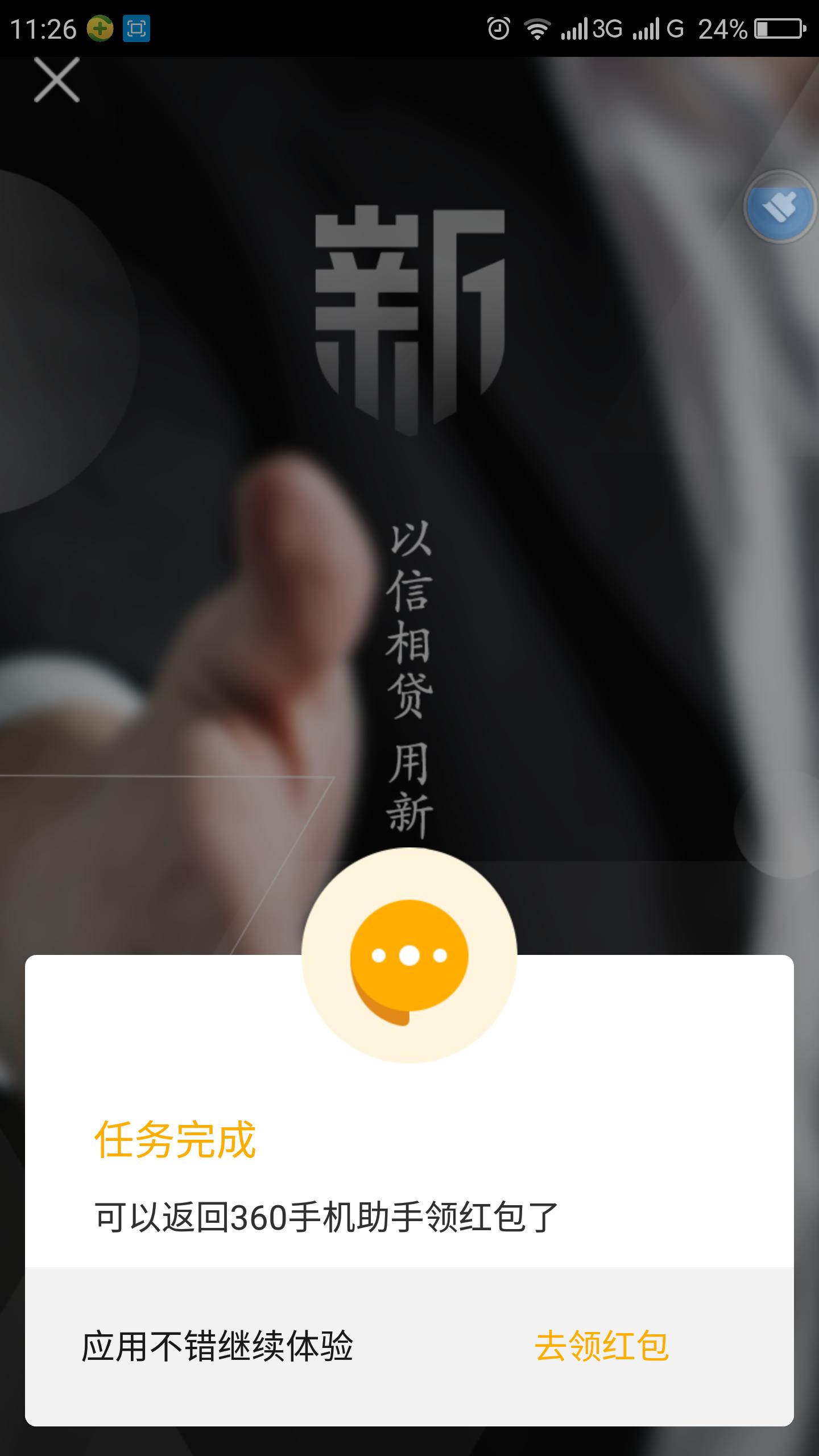 黄晓明遭李冰冰又亲又抱 网友:不怕回家跪键盘?