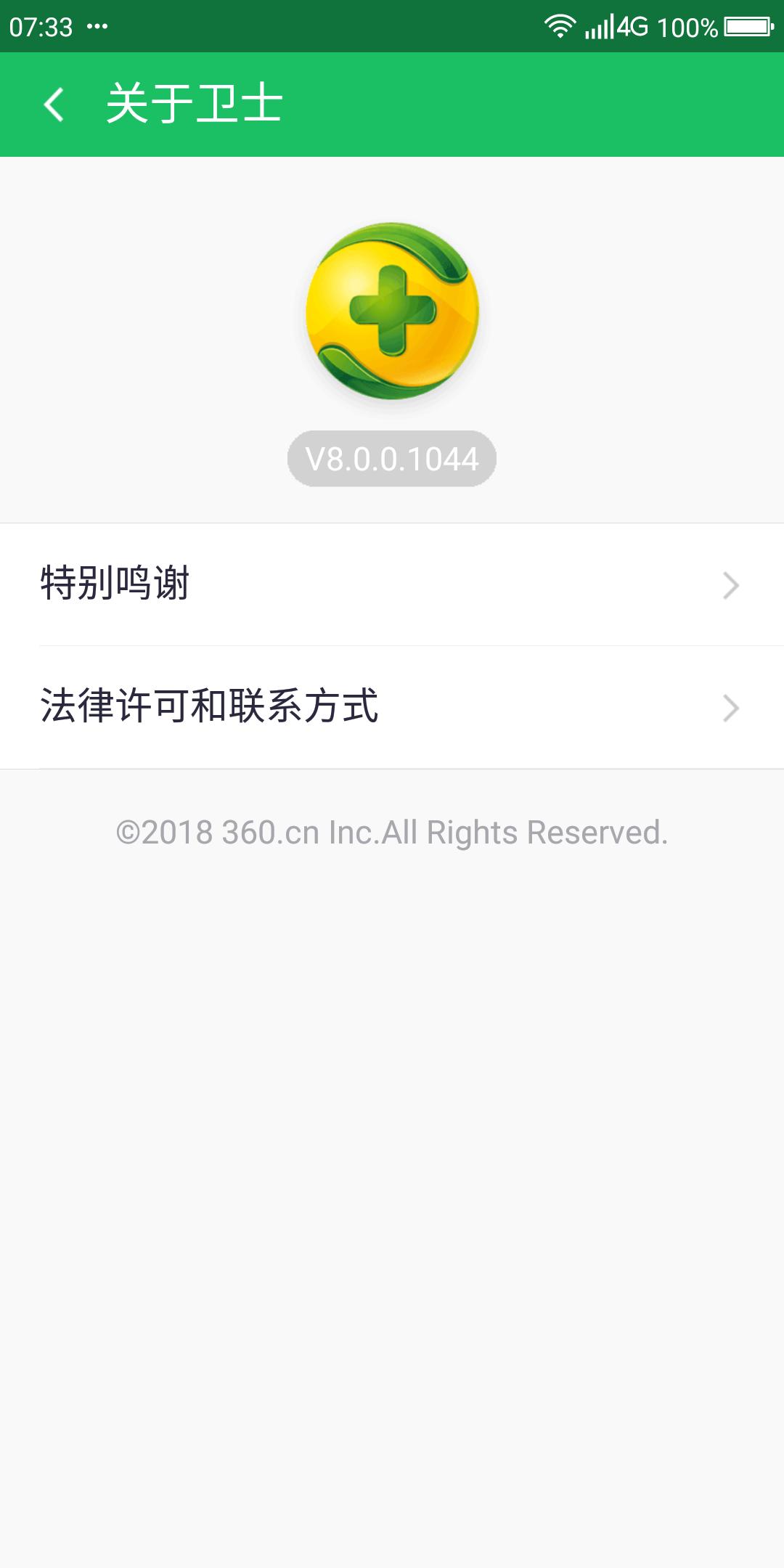 Screenshot_2019-02-07-07-33-36.png