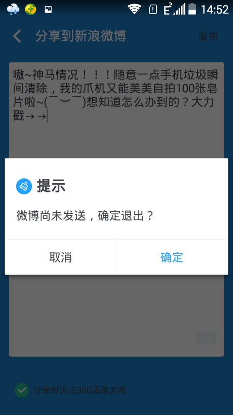 Screenshot_2015-11-04-14-52-52.png
