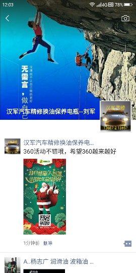 Screenshot_2018-12-25-12-03-25_compress.png