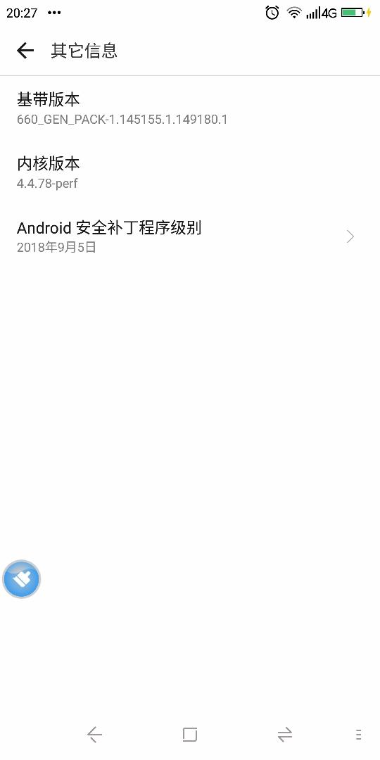 Screenshot_2019-02-15-20-27-06.jpg