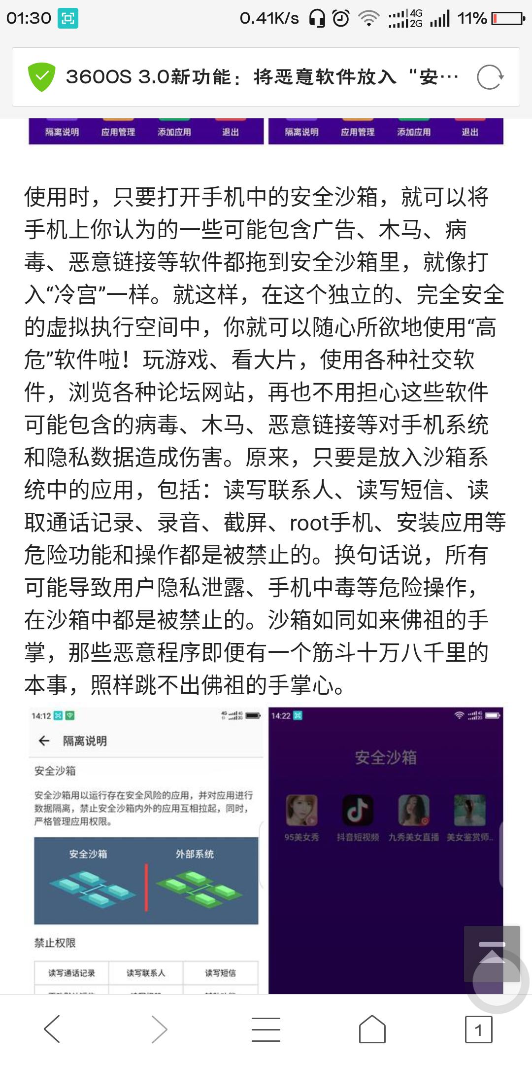 Screenshot_2018-08-11-01-30-55.png