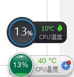 关于360减速球的CPU温度不是很准