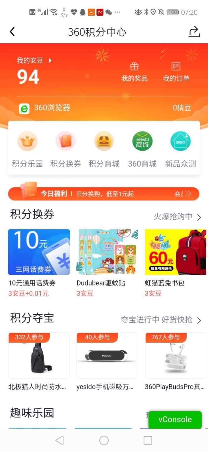 Screenshot_20210210_072038_com.qihoo.browser.jpg