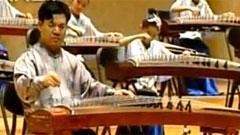 渔舟唱晚 09年王中山古筝音乐会版