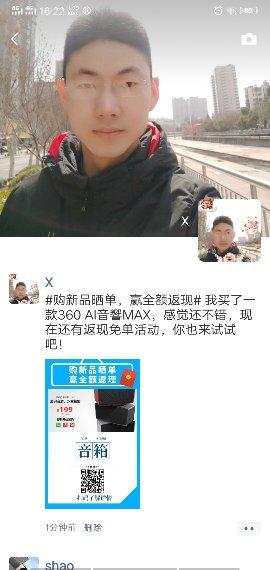 Screenshot_20190403_162240_compress.jpg