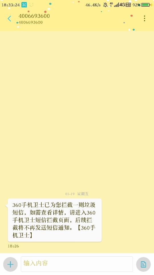 Screenshot_2018-01-19-18-33-25.jpg