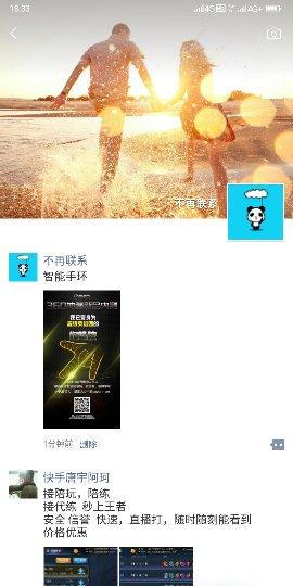 Screenshot_2018-11-20-18-33-56_compress.png