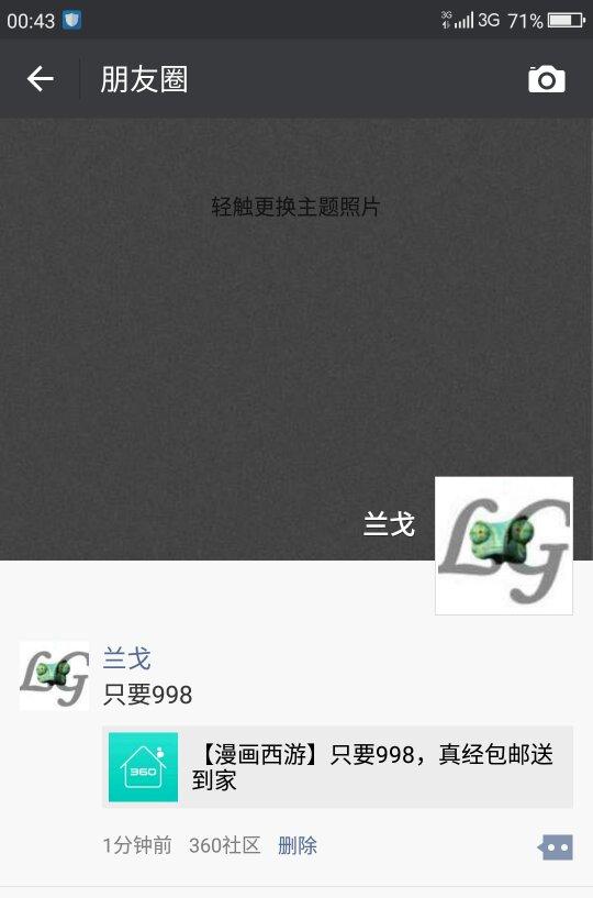 Screenshot_2018-03-22-00-43-42_compress.png