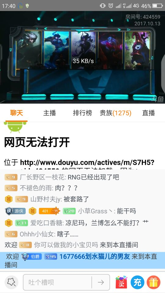 Screenshot_2017-10-13-17-40-44_compress.png