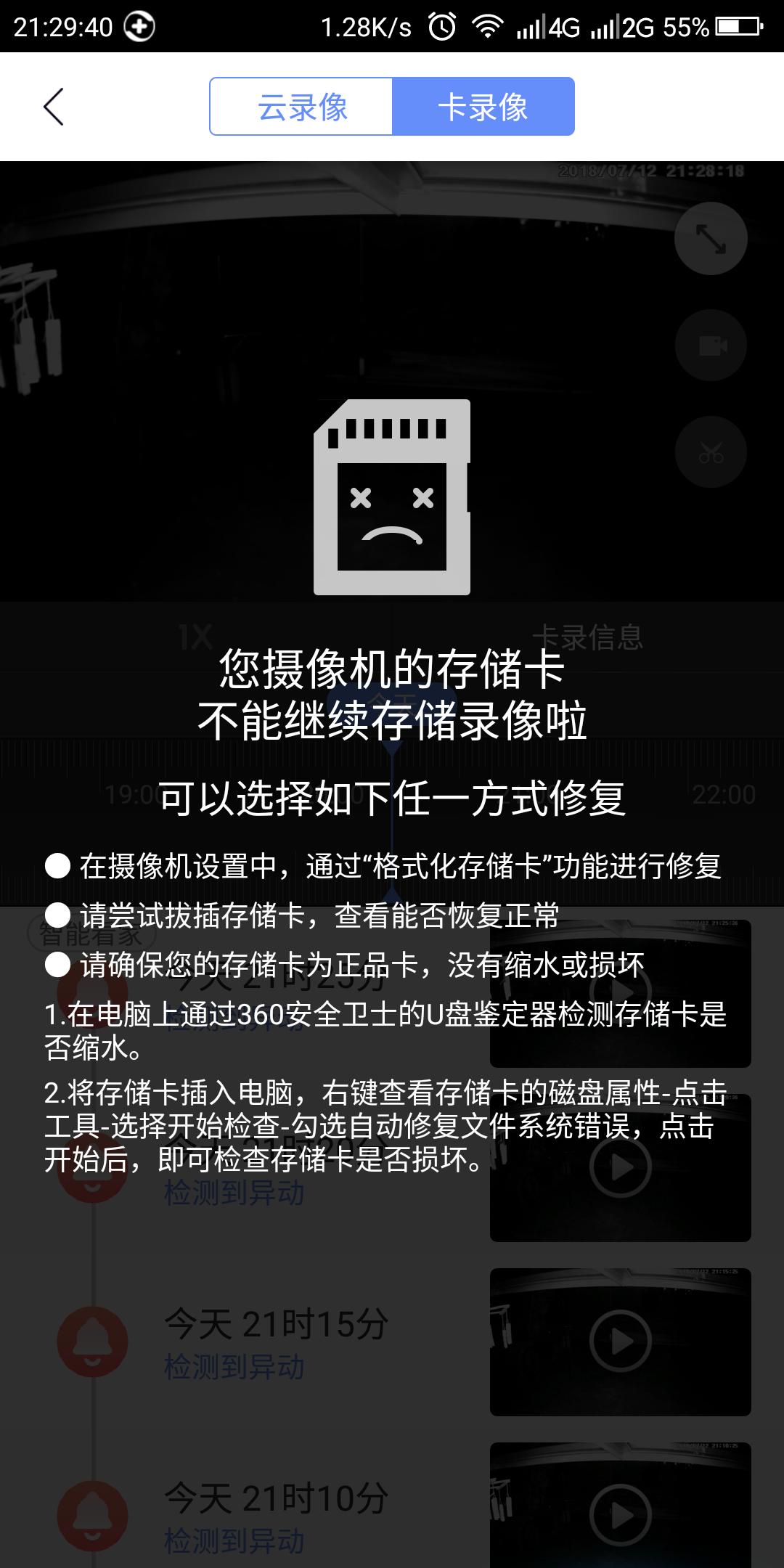 Screenshot_2018-07-12-21-29-43.png
