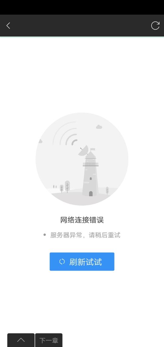 Screenshot_20200612_230434.jpg