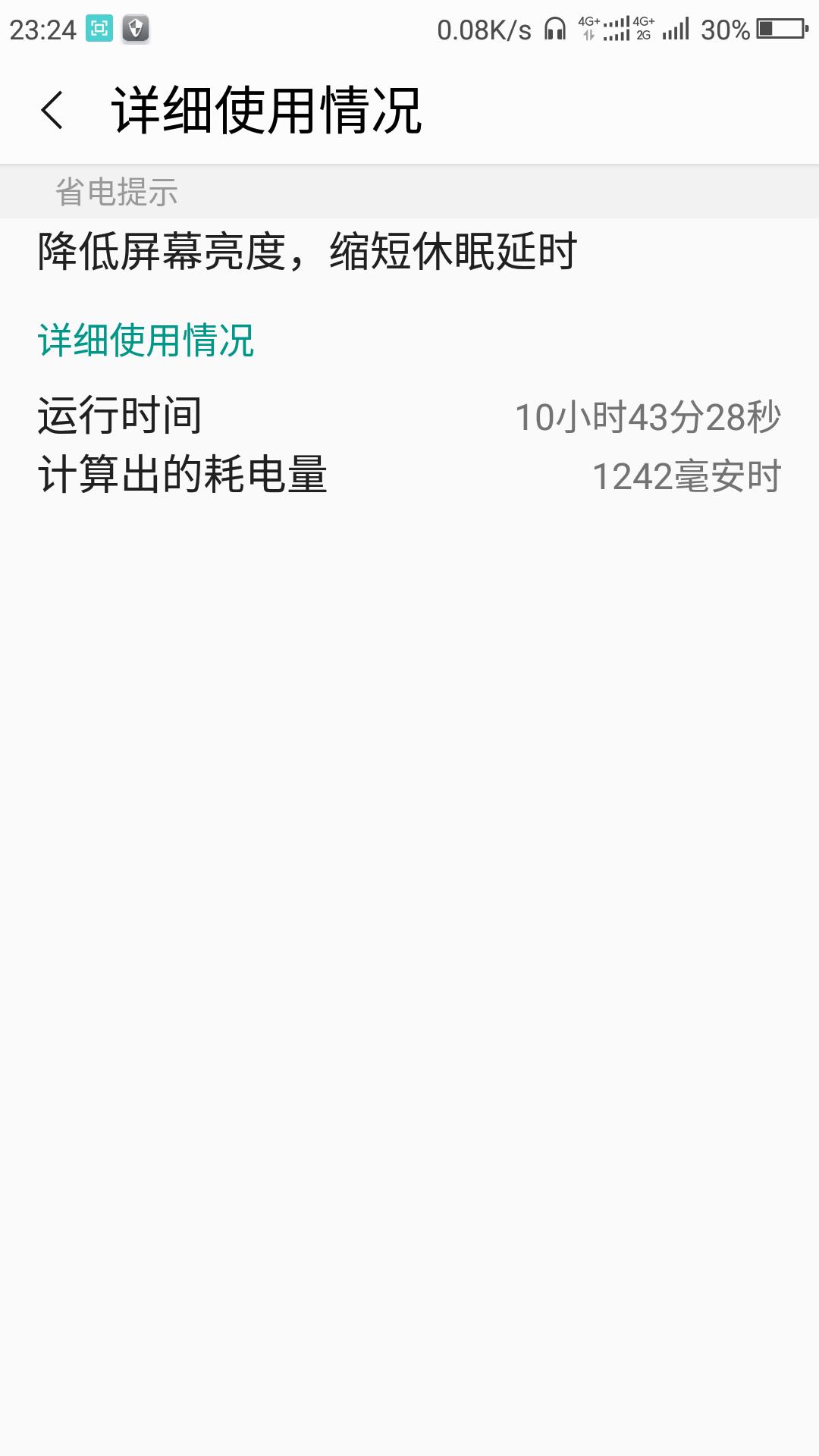 Screenshot_2016-11-21-23-24-27.png