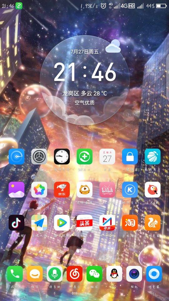 Screenshot_2018-07-27-21-46-59_compress.png