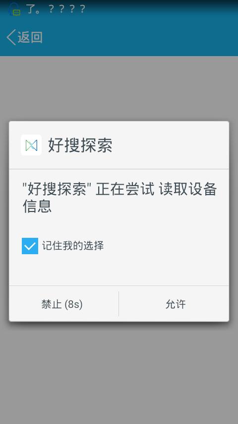 Screenshot_2015-09-23-19-55-21.png