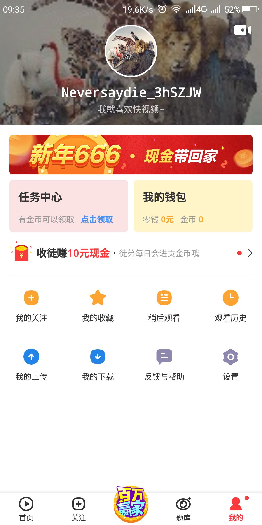 Screenshot_2018-02-09-09-35-52.png