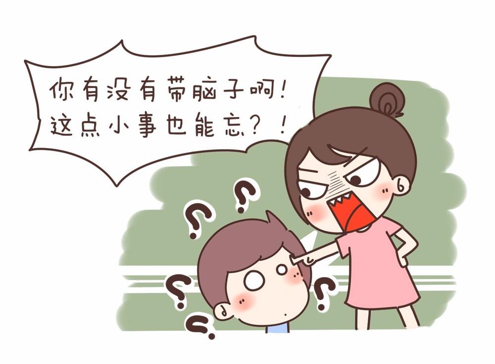 陸琪:大家晚安|愛吵架的情侶必看!圖片圖片
