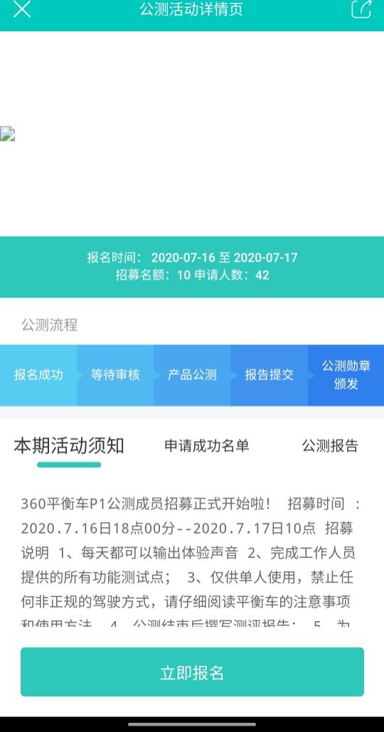 Screenshot_20200716-192245__01.jpg