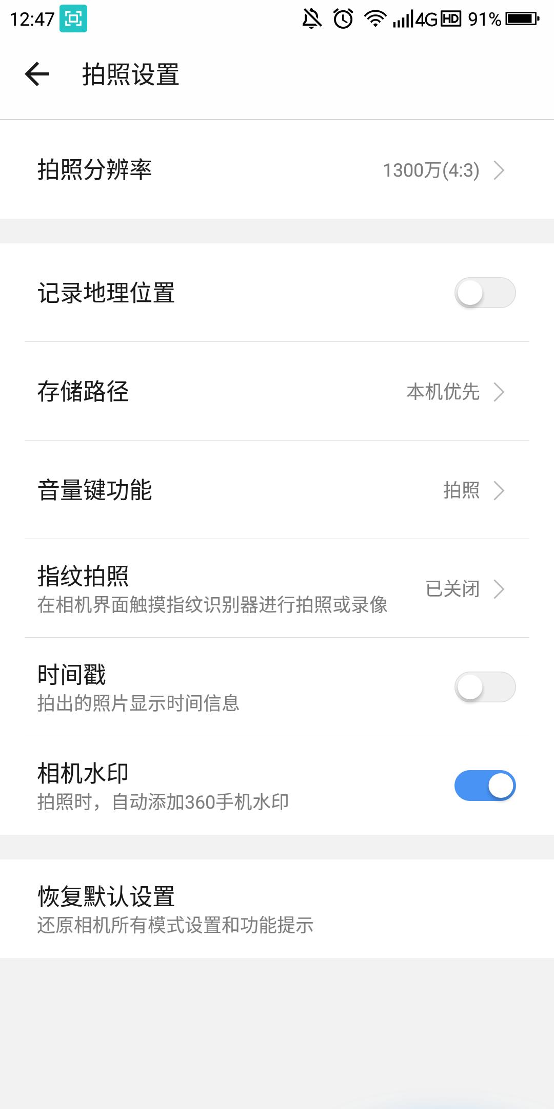 Screenshot_2019-04-01-12-47-27.png