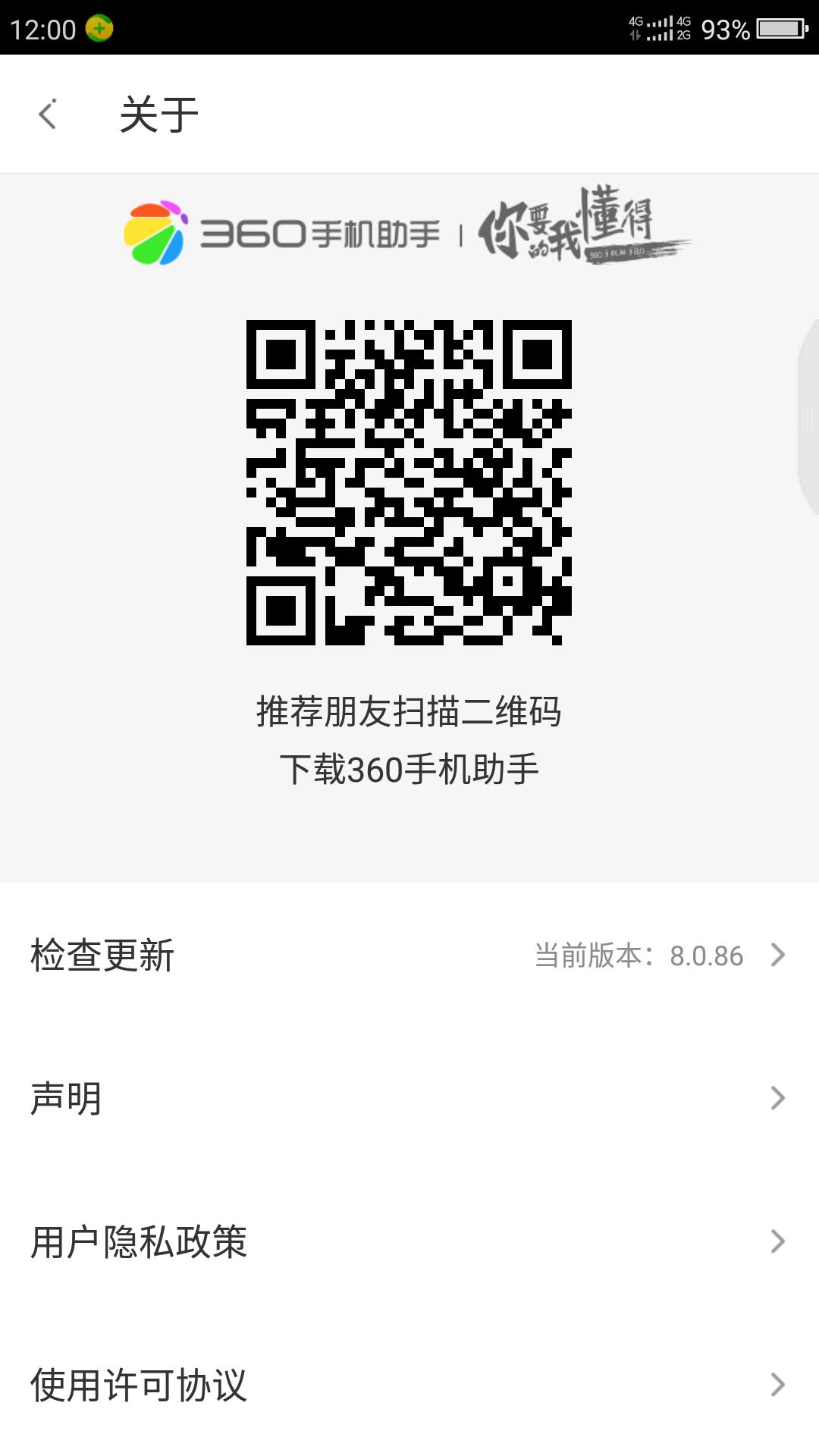 Screenshot_2019-04-30-12-01-00.png
