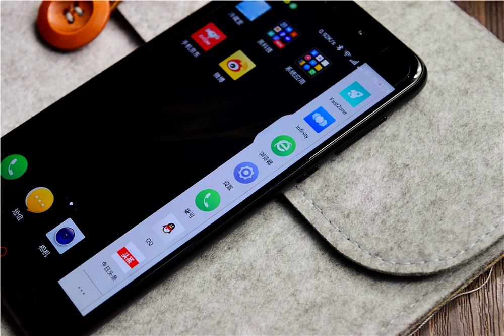 秒开、快切、无限分身,360手机N5s中的这些功能你都用过么?