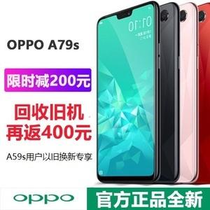 oppo【A79 全新】4G/64G 全新  全网通 国行 金色