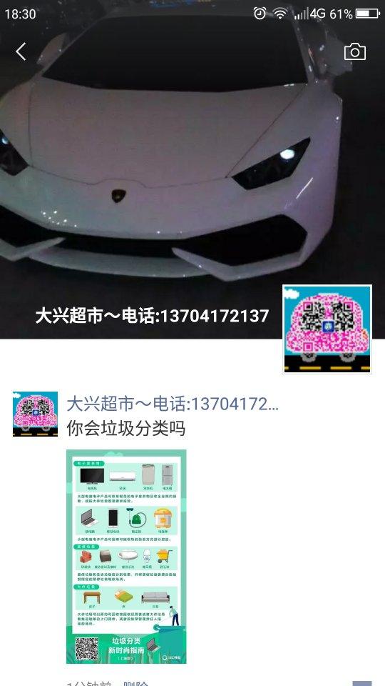 Screenshot_2019-07-13-18-30-35_compress.png