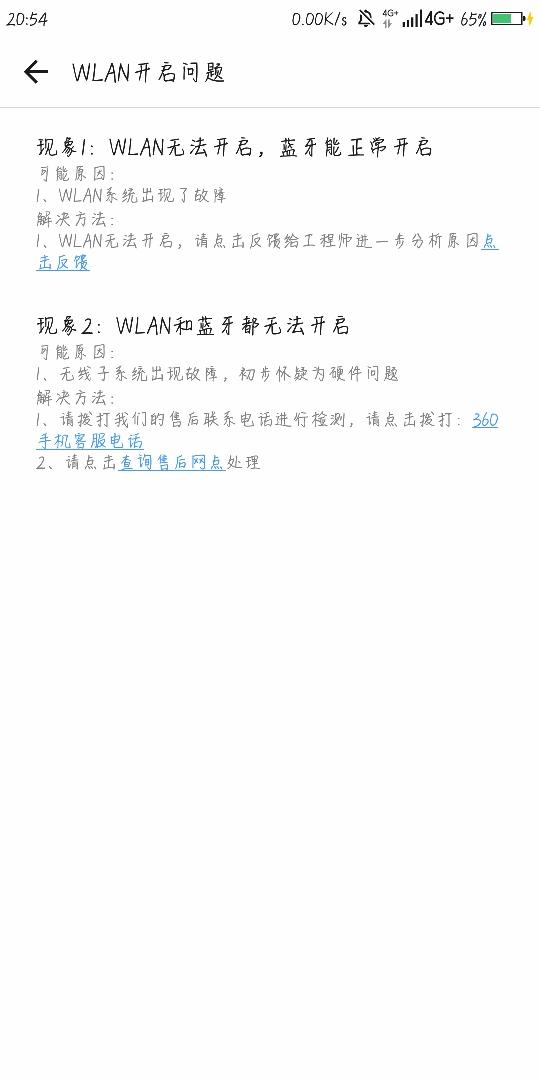 Screenshot_2018-03-12-20-54-18.jpg