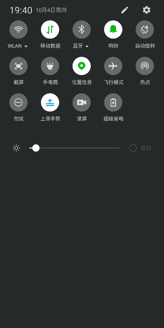 Screenshot_2018-10-04-19-40-13.jpg