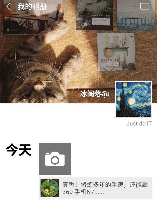 Screenshot_2018-08-03-10-36-54_compress.png