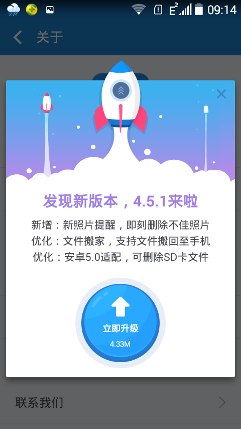 Screenshot_2015-11-04-09-14-57.png