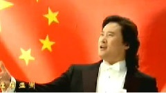 中国我为你自豪